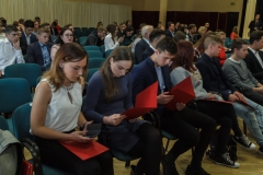 022-Inauguracja-roku-akademickiego-UwB-2018-fot.M.Paluszkiewicz